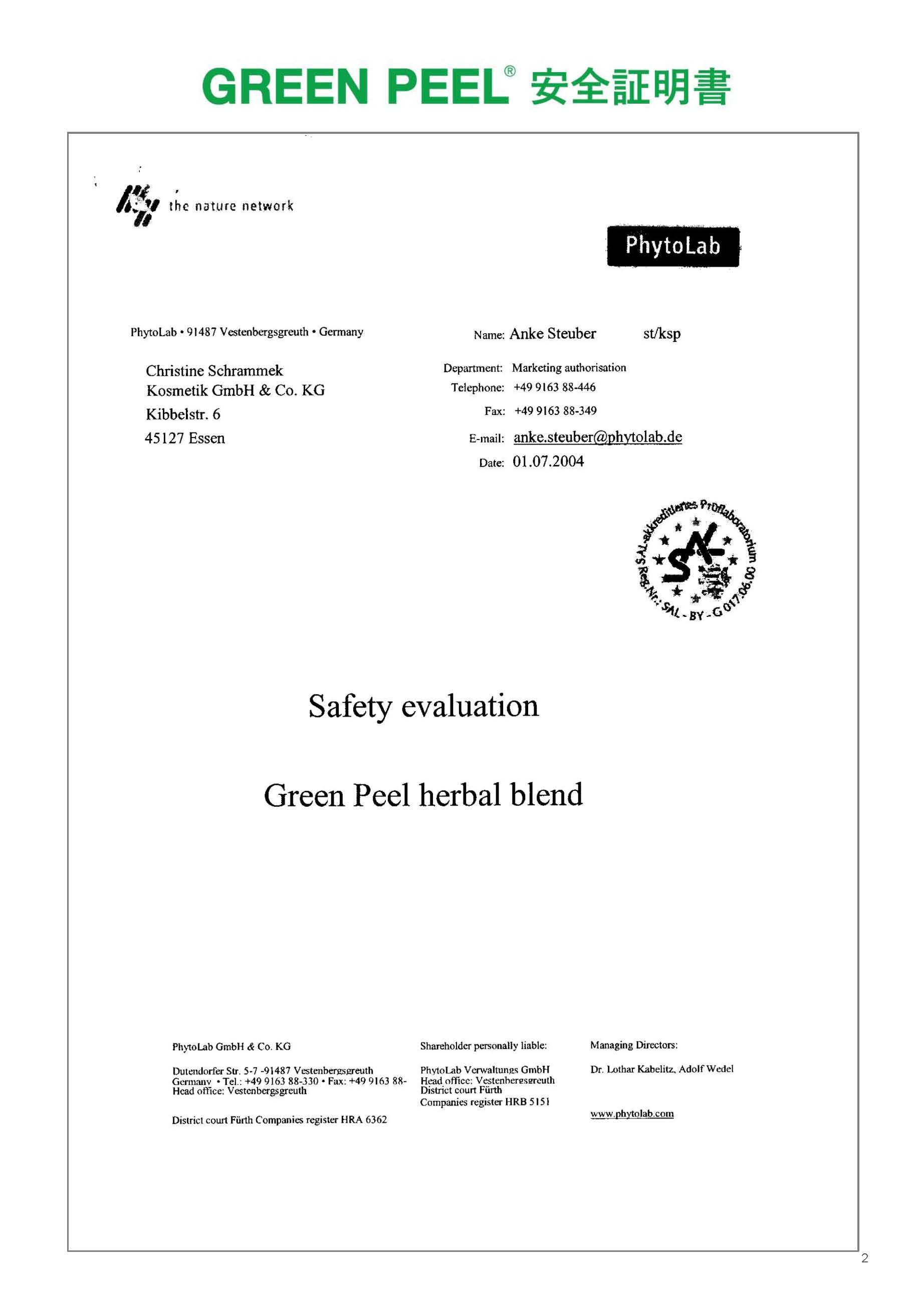 GREENPEEL安全証明書