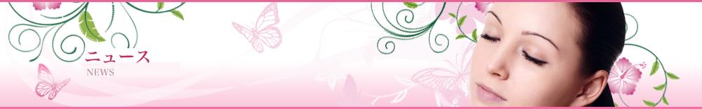 Beauty Salon Glamorousビューティサロン グラマラス