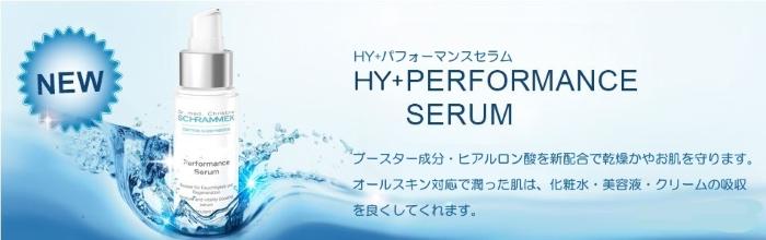 bnr-HY+PerfomanceSerum-700